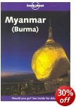 Lonely Planet Myanmar ( Burma )